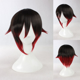 Picture of RWBY Red Trailer Ruby Red and Black Gradient Cosplay Wigs 330A