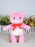 Picture of  Riddle Story of Devil  Hitsugi Kirigaya's Pink Bear  Cosplay Plush Doll