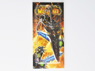 Picture of World of Warcraft Lord Blade Cosplay Key Chain