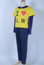 Picture of No Game No Life Brother Sora Cosplay Suit mp002821
