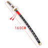 Picture of One Piece Trafalgar Law Cosplay Sword mp004379