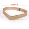 Picture of Supergirl Cosplay Belt mp004475