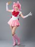 Picture of Sailor Moon Chibiusa Sailor Chibi Moon Cosplay Costume mp000272