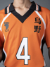 Picture of Ready to Ship Haikyuu Haikyū!! Yū Nishinoya Number Four Cosplay Jersey mp002352