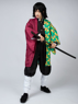 Picture of Ready to Ship Demon Slayer: Kimetsu no Yaiba Tomioka Giyuu Cosplay Costume mp005109