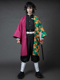 Picture of Ready to Ship Demon Slayer: Kimetsu no Yaiba Tomioka Giyuu Haori Cosplay Costume Upgrade Version mp006005