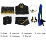 Picture of Arknights Ch'en Cosplay Costume C00497