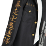 Picture of Tokyo Revengers Manjiro Sano Cosplay Costume C00651
